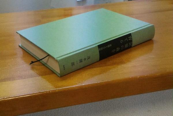 茂木健一郎著「記憶の森を育てる」を読んで